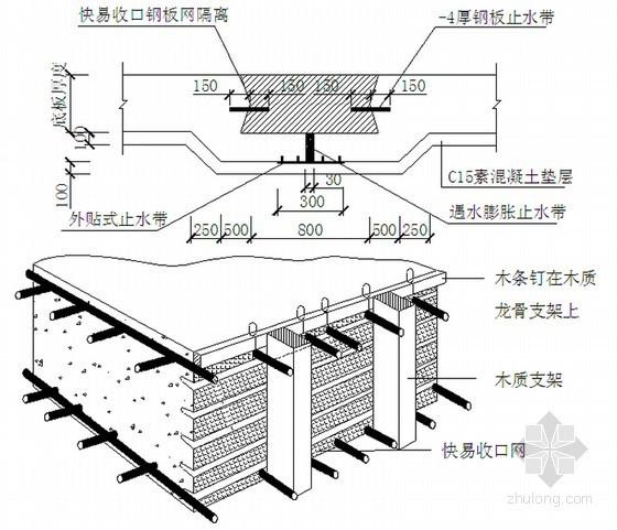 [广东]框架结构文化艺术中心工程施工组织设计(300页)