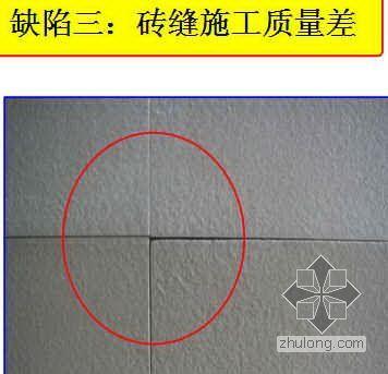 运用QC方法改善卫生间面砖施工效果(QC)