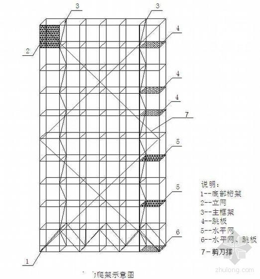 山东某住宅楼爬架施工方案