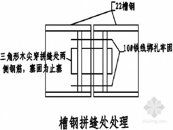 [安徽]厂区道路工程混凝土路面施工方案(中建)