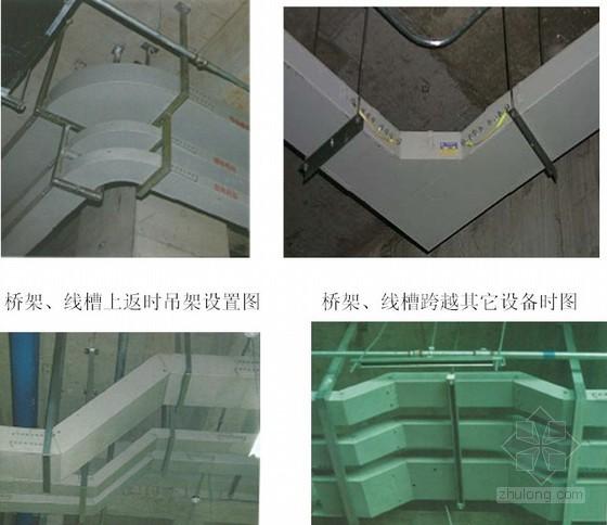[北京]框架结构多层办公楼装修改造施工组织设计(多图)