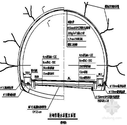 隧道工程紧急停车带施工技术交底(中铁)