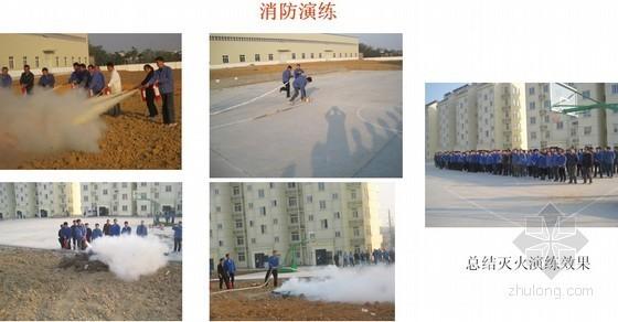 [安徽]厂房工程安全生产标准化复评汇报
