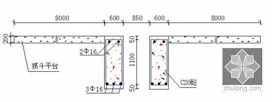 防渗墙施工平台结构图