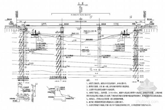 [PDF]三跨16米预应力砼空心板桥全桥施工图(61页)