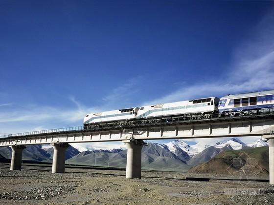 [四川]新建铁路站前工程投标施工组织设计328页(桥涵 隧道 铺架)