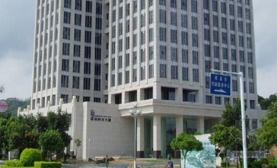 [广东]框剪结构商业办公楼工程优秀施工组织设计申报汇报(226页 附图)