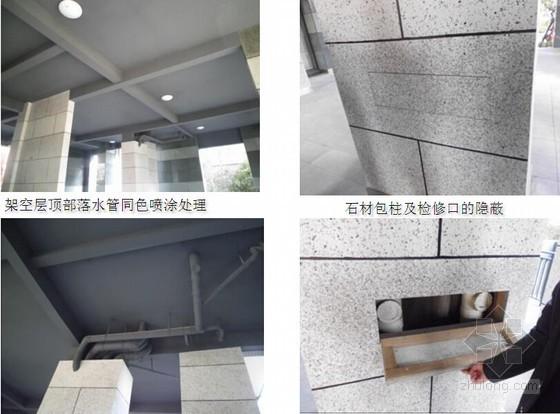 住宅楼工程精装修质量控制总结汇报