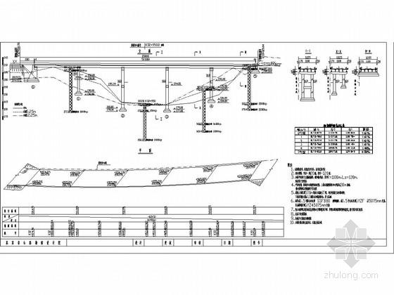 4×20m预应力混凝土后张简支转连续箱梁桥施工图93张(交角90度)