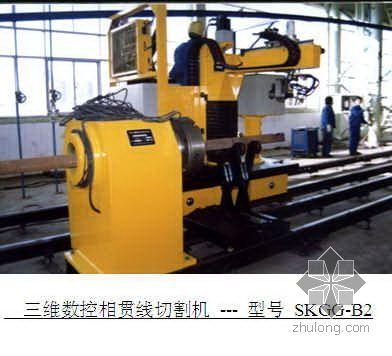 北京某通信综合楼幕墙及电梯井钢结构制作方案(图文并茂)