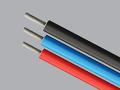 光伏电站中几种常见电缆