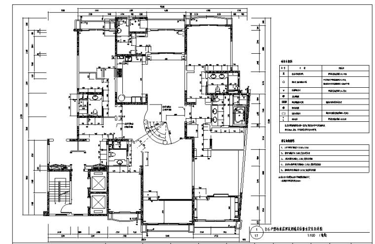 [北京]星河湾B6复式施工图