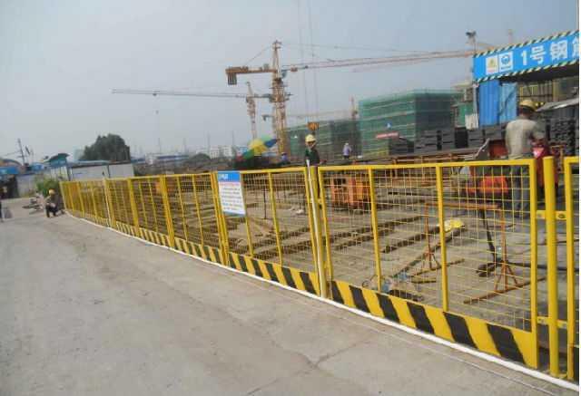 基坑护栏黄.jpg