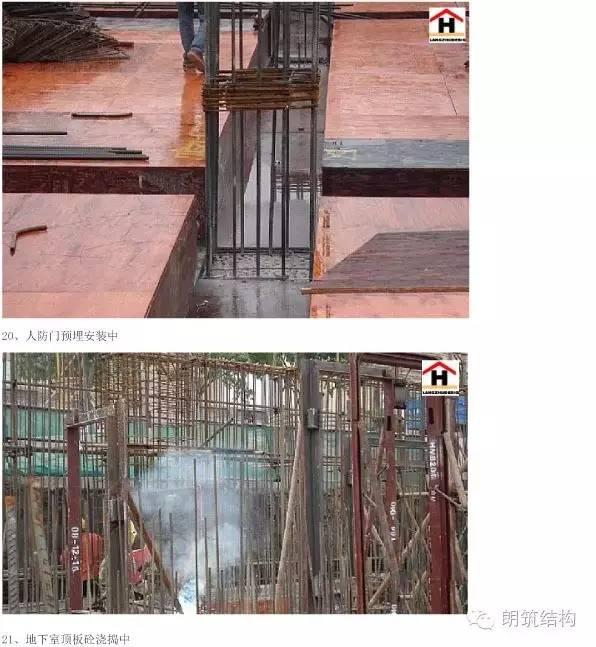 建筑、结构、施工全过程经验图解_9