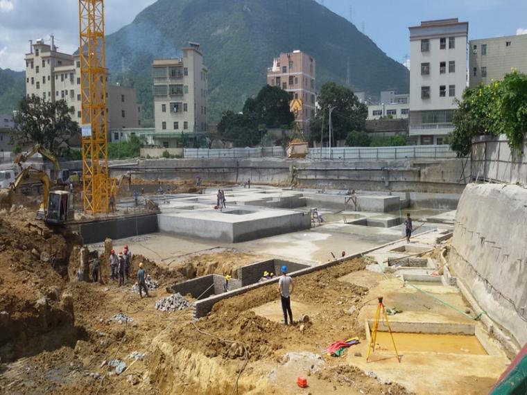 房屋建筑施工工序及施工方法PPT