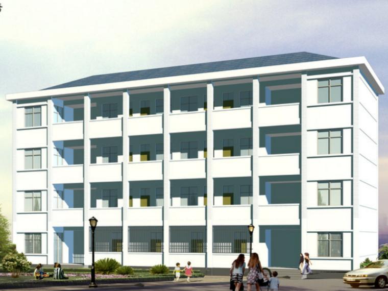 某4层宿舍楼(3878m2)全套设计计算书(Word.61页)