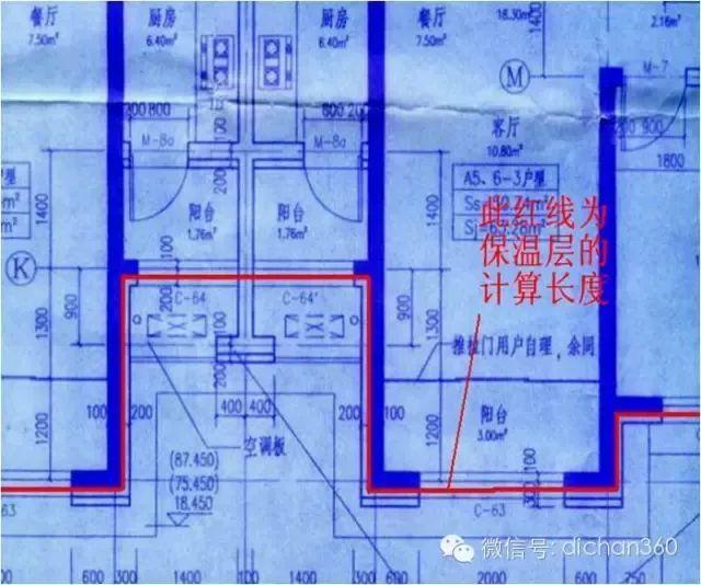 新建筑面积计算规则逐条解读,偷面积必先学!(下)_29