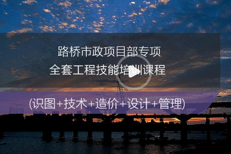 2018年云南省公路、铁路计划开工项目汇总
