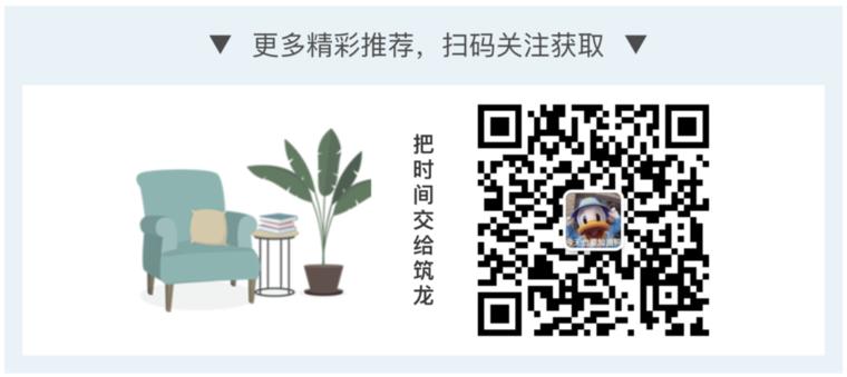 [苏州]高嘉商务广场商业办公建筑规划设计方案文本_12