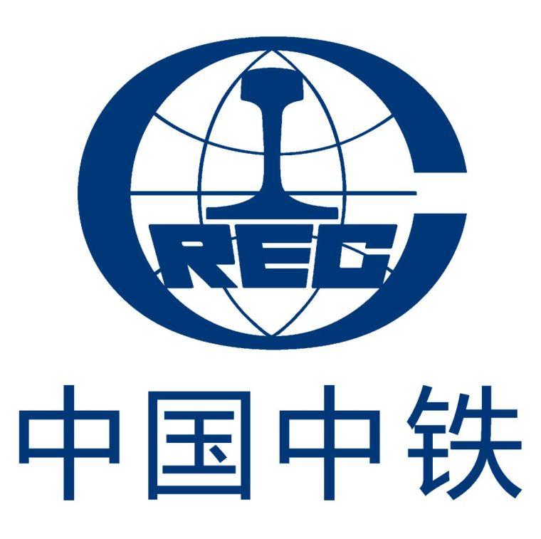 中铁时代建筑院设计师在芜湖给排水专业技术交流会上作主题发言