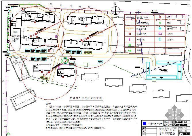 湖南某住宅主体施工阶段平面布置图