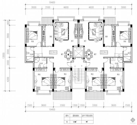 板式高层一梯两户户型图(120/120)