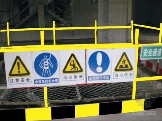 [重庆]建筑工程安全生产及文明施工标准化手册(A3版式 附图丰富)