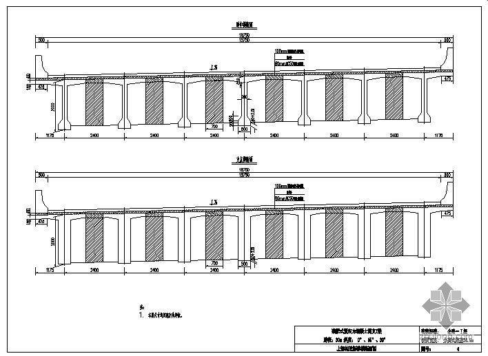 装配式预应力混凝土简支T梁上部构造通用图[跨径:30m,桥面宽度:分离式路基34.5m]