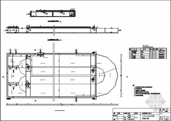 Carrousel2000型氧化沟平、剖面图