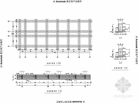 [学士]五层框架结构办公楼结构图(含计算书)