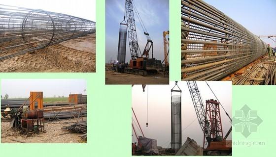 软土地基各种桩基施工技术详解786页(PPT)