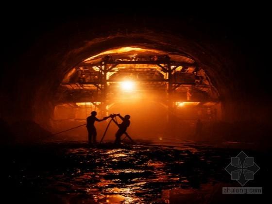 [重庆]中长隧道及避难通道工程安全专项施工方案55页(安全措施 应急措施)