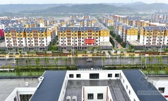 [云南]地震灾后重建工程建设监理规划(流程图丰富)