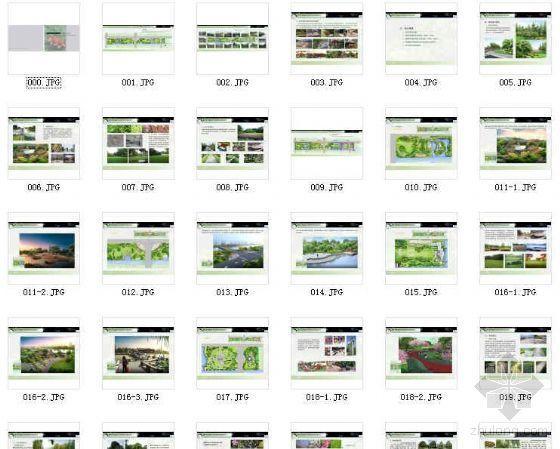 江苏通州公路西侧地块景观设计方案-4