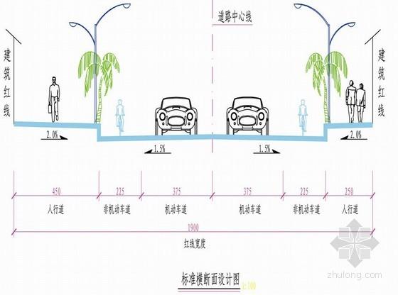[PPT]四川某市政道路施工图设计(城市次干路Ⅲ级)