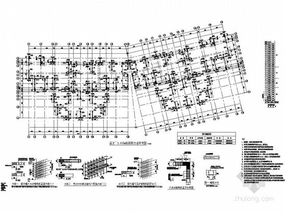 [四川]地上28层全现浇钢筋混凝土剪力墙结构住宅楼结构施工图