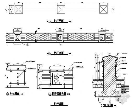 栏杆详图-3