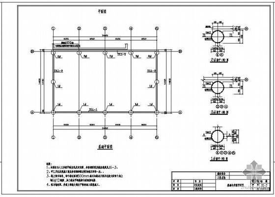 某单位钢结构会议室竣工图
