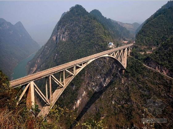 梁式桥设计与计算242页(板桥 简支 箱梁桥 弯梁桥)