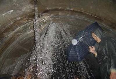 严寒地区公路铁路隧道防水系统施工抗冻胀技术措施