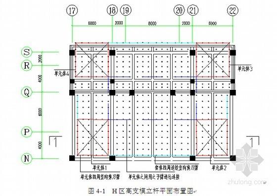 [河南]框架结构科技中心高支模施工方案