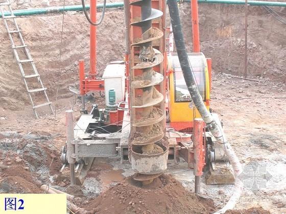 长螺旋钻孔压灌桩的施工质量控制