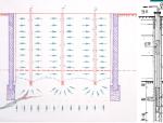 基坑工程施工监测技术讲解