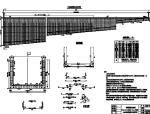 河北铁路车站1-12m旅客地道及1-5.2m行包地道竣工图纸29张