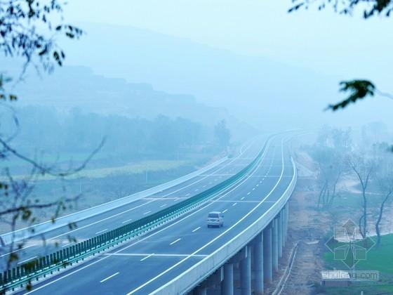 [陕西]高速公路总体施工组织设计(含桥梁)