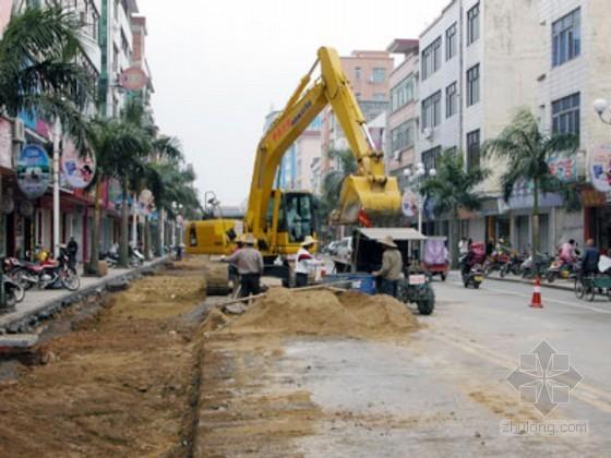 [北京]城市道路工程路面改造专项施工组织设计