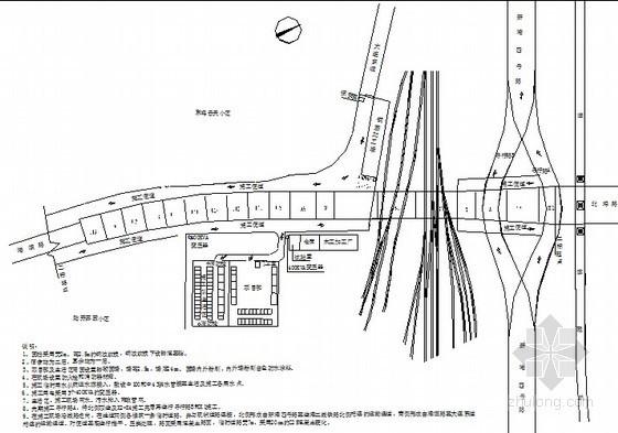 [天津]顶进法26m-36m变宽封闭箱体及U型槽下穿铁路地道工程施工技术标197页