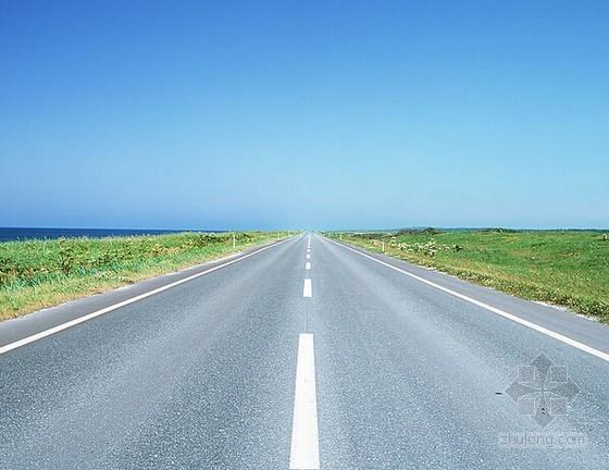 高速公路工程预算定额电子版(全套)