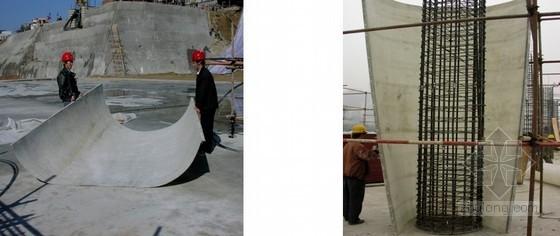 体育中心玻璃钢圆柱模板施工工艺