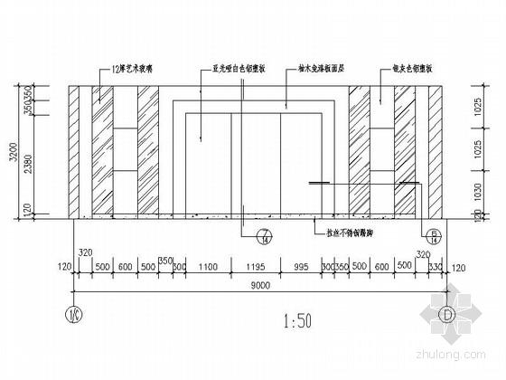 [河南]某高级办公视频会议室室内设计CAD施工图-[河南]某高级办公视频会议室室内设计立面图